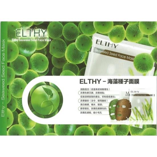 Elthy 海藻種子面膜 5片 by hermana beauty 認證優網店