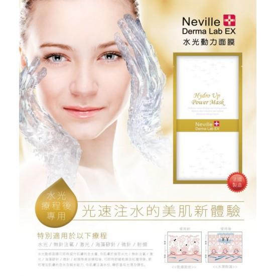 Neville水光動力注頻面膜 20g x 6pc by hermana beauty 認證優網店