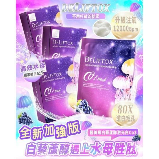 Deliftox 水母胜肽CO3面膜 1盒10片