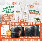 溫和地潔淨您的頭髪與頭皮,去除多餘油脂,而不會喪失基本水分,持續使用能優化頭髮的自然生長週期,讓頭髮明顯變得更加稠密,加強髮質強韌度、厚度及豐盈度,保護髮絲生長環境