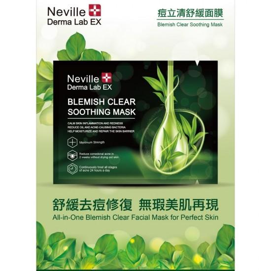 Neville Derma Lab EX 痘立清舒緩面膜 (1盒5片) by hermana beauty 認證優網店